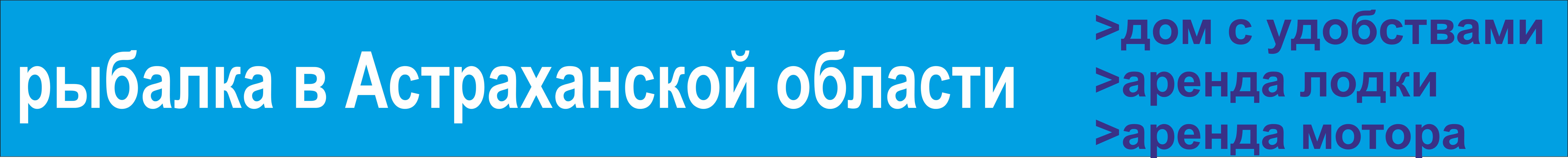 рыбалка1.png