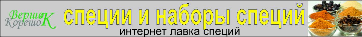 баннер 1200х120.jpg