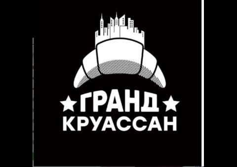 "Кафе ""ГРАНД КРУАССАН"""