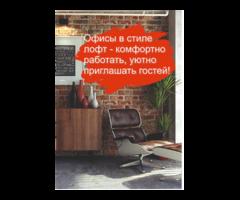 Офисно-складской комплекс «Речников, 21»